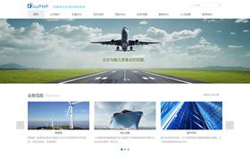 建设建筑工程公司网站模板