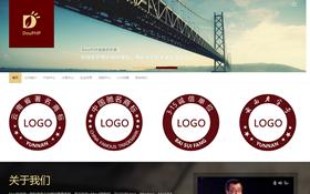 银器饰品行业网站模板