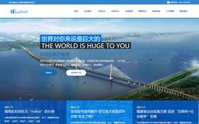 蓝色集团公司网站模板.响应式