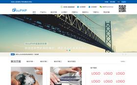 科技公司企业网站模板.响应式