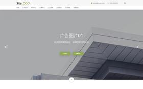 大气互联网产品设计公司网站模板.响应式