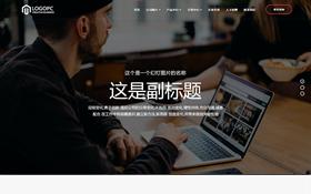 大气集团公司企业网站模板.响应式