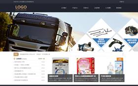 响应式通用深色简约企业网站模板