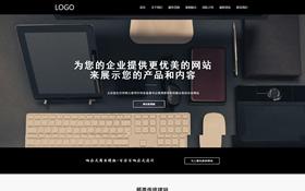 响应式广告设计公司网站模板