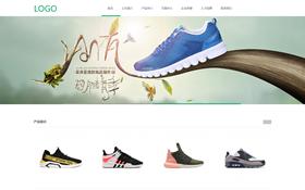 响应式鞋帽品牌网站模板