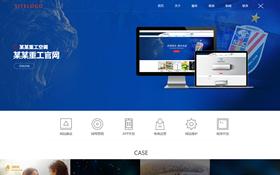 响应式网络科技公司网站模板