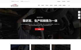 响应式汽车配件网站模板