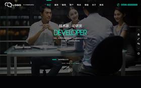 响应式建站公司高端网站模板