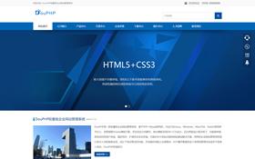 响应式通用企业网站模板