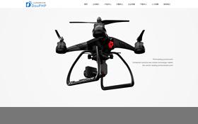 响应式家用数码科技产品网站模板