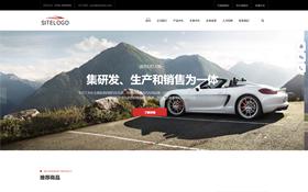 响应式汽车五金配件企业网站模板
