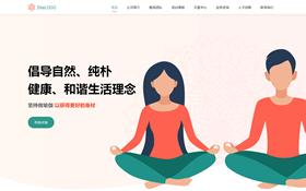 响应式瑜伽健身私教课程培训网站模板