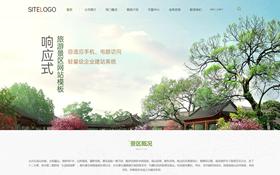 响应式旅游景区景点网站模板