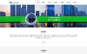电气设备企业网站模板
